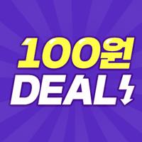 ★최대 70% OFF★100원 DEAL!